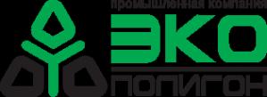 Логотип компании ЭКО-ПОЛИГОН