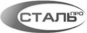 Логотип компании Сталь-Про