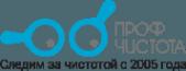 Логотип компании Проф-чистота