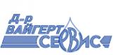 Логотип компании ДВС ГРУПП