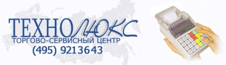 Логотип компании Технолюкс