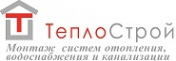 Логотип компании Тепло Строй