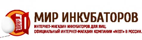 Логотип компании МИР ИНКУБАТОРОВ