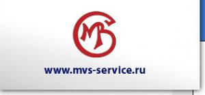 Логотип компании МВС сервис
