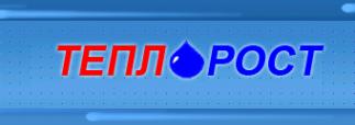 Логотип компании Теплорост