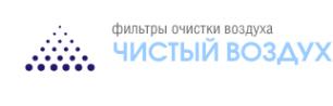 Логотип компании Чистый воздух