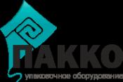 Логотип компании Пакко