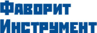 Логотип компании Фаворит Инструмент