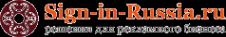 Логотип компании Золотой знак
