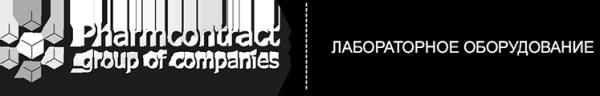 Логотип компании Фармконтракт