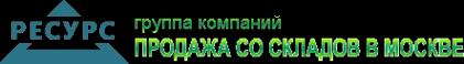 Логотип компании МосСпецСервис