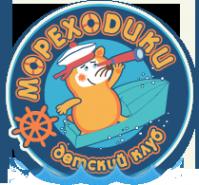 Логотип компании Мореходики