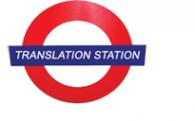 Логотип компании Translation Station