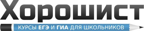 Логотип компании Хорошист