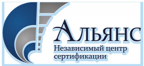 Логотип компании Альянс