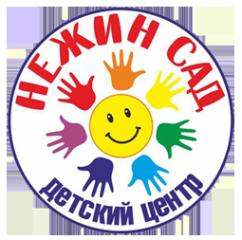 Логотип компании НЕЖИН САД