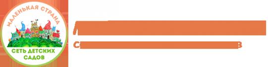 Логотип компании Бэбитеррия