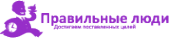 Логотип компании Правильные люди
