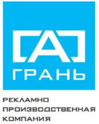 Логотип компании Грань-А