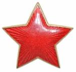 Логотип компании Милитарка