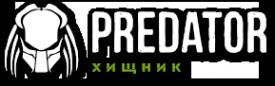 Логотип компании Хищник
