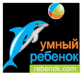 Логотип компании Умный ребенок