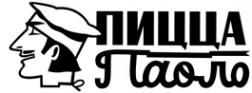 Логотип компании Пицца Паоло