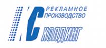 Логотип компании КС Групп