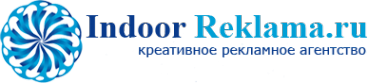 Логотип компании ИндорРеклама