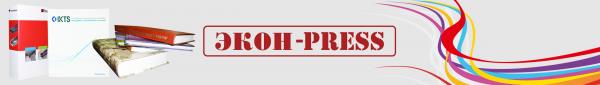 Логотип компании Экон-Пресс