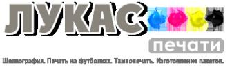 Логотип компании Лукас