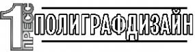 Логотип компании Полиграфдизайн