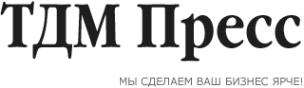 Логотип компании ТДМ-ПРЕСС