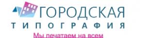 Логотип компании Городская типография