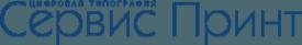 Логотип компании Сервис Принт