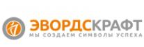 Логотип компании ЭвордсКрафт