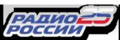 Логотип компании Радио России