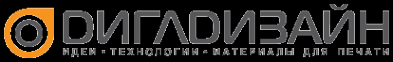 Логотип компании Дигл-Дизайн