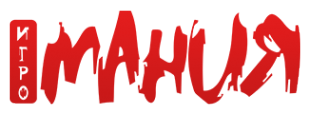 Логотип компании Игромания