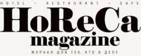 Логотип компании Horeca magazine