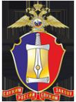 Логотип компании Альманах профессионал