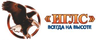 комплект иглс туроператор официальный сайт поиск тура производители спортивной