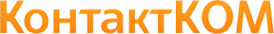 Логотип компании КОНТАКТ-КОМ