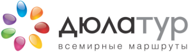 дюла тур красноярск официальный