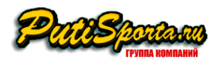 Логотип компании Пути Спорта