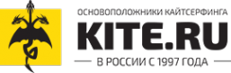 Логотип компании Крылья ветра