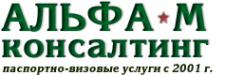 Логотип компании Альфа-М консалтинг