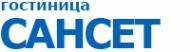 Логотип компании САНСЕТ