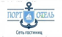 Логотип компании Порт отель