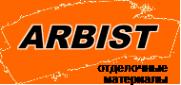 Логотип компании Arbist
